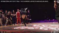 日本初の快挙! 世界最大級のブレイクダンスイベント、「バトル・オブ・ザ・イヤー」で日本チームが悲願の優勝を果たす