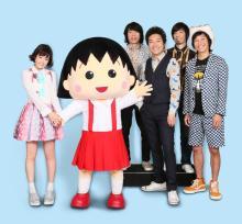 ウルフルズや大原櫻子の劇中楽曲を収録した「映画ちびまる子ちゃん」ミュージックアルバム発売決定