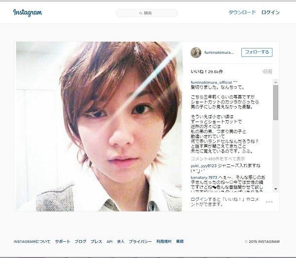 木村文乃 茶髪ショート公開で「イケメン」「ジャニーズ」