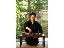 """「Salon de KANBAYASHI」にて<span class=""""hlword1"""">上林秀敏</span>氏より指導!究極の日本茶体験イベントに参加してみない?"""