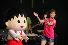 大原櫻子、2ndツアーファイナルでちびまる子ちゃんと夢の共演!