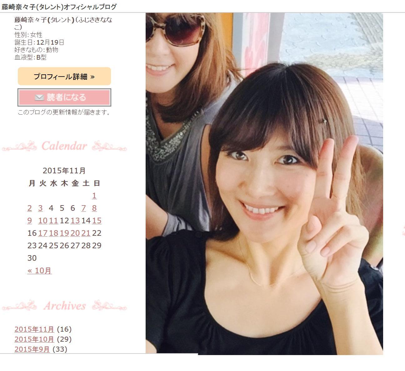 藤崎奈々子 頭にハエが止まる写真公開「臭いの?私」