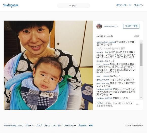 鈴木おさむ 産後5か月の大島公開「痩せた」の声多数
