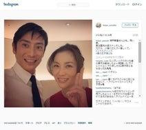 伊勢谷友介 瀬戸朝香と同い年2ショット「ファンでした」