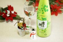 今年のクリスマスは新感覚日本酒で! ワイン酵母を使用した「吉乃川」