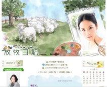 吉田羊 「コウノドリ」星野源から貰ったお土産公開