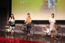 買い物も子育ても電チャリが人気! パナソニック、電動アシスト自転車2モデルを発売