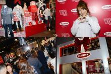 モデル寿るい、テラハ山中美智子らも来場 「OLD NAVY」が巨大ギフトボックスでパーティー