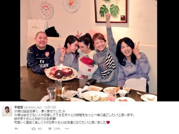 平愛梨 31歳誕生会で井森美幸・鈴木奈々らとの写真公開