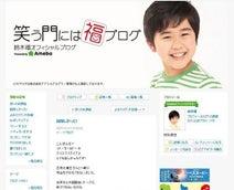 鈴木福 サンタ姿公開で「可愛い!」と絶賛の声殺到