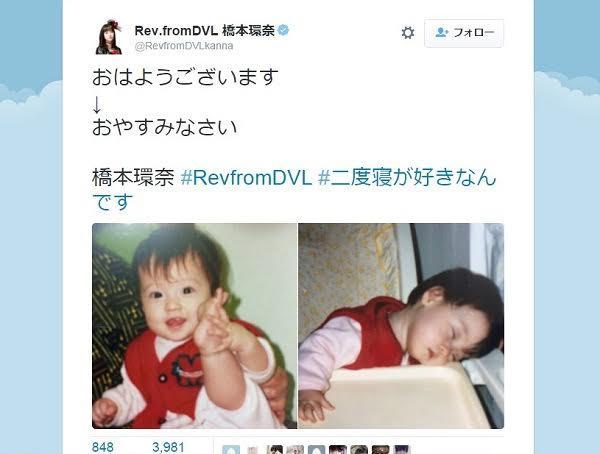 橋本環奈 幼少時の二度寝写真公開にファン熱狂「天使」