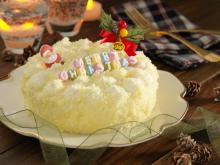 小樽「ルタオ」の限定ショップ クリスマスドゥーブルやホワイトシュトーレン