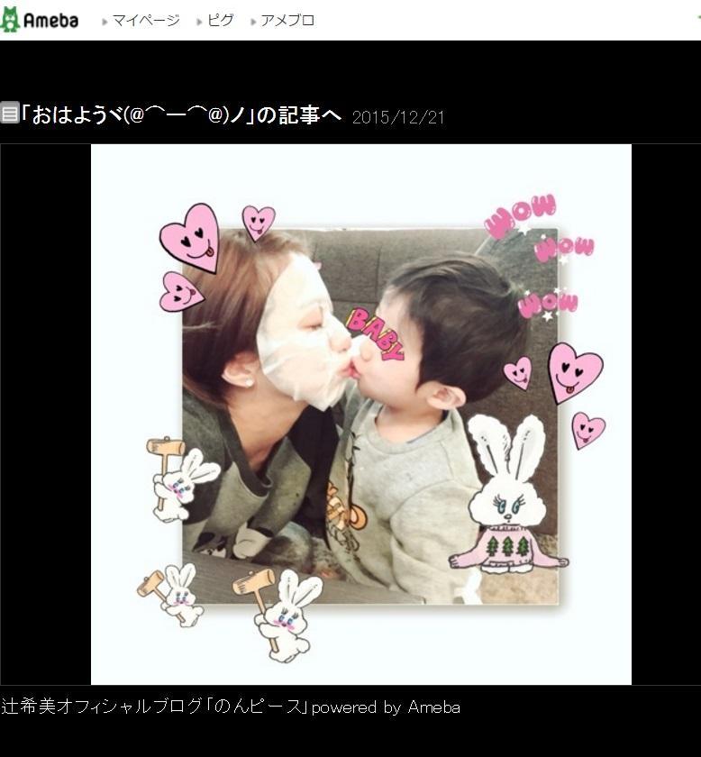 辻希美 息子とキスをする写真公開「朝から溶けそう」