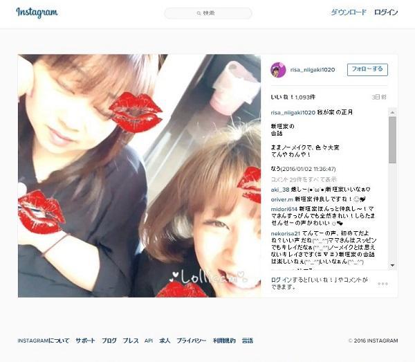 新垣里沙 すっぴんママの動画公開「キレイ」「若い」