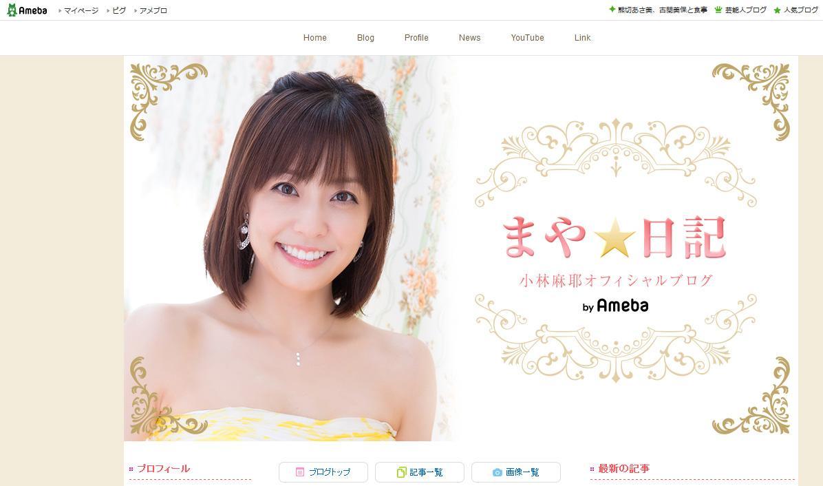 小林麻耶 デビュー曲が「踊ってみた」登場して大喜び