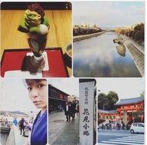 マナカナ・三倉茉奈 着物で京都を散歩したことを報告