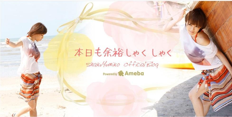 釈由美子 出産を控えた働く女性についての考えつづる