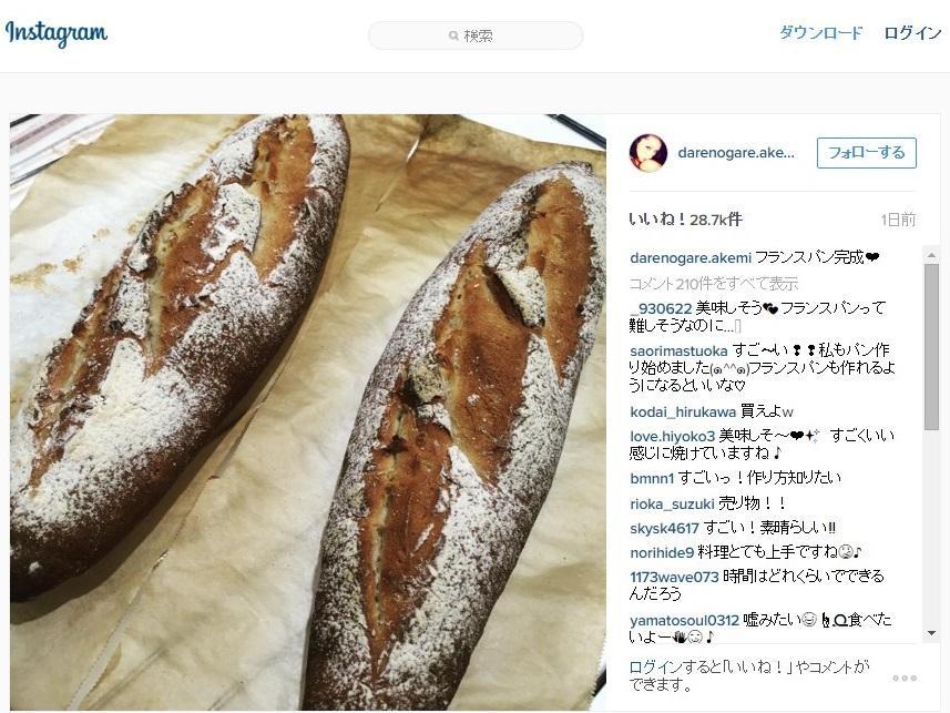 ダレノガレ明美 手作りフランスパン公開で絶賛の声多数「売り物」