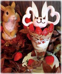 いちご×チョコ!甘酸っぱさ100%の「バレンタインうさぎリエジョア」、ニコラハウスにやってきました
