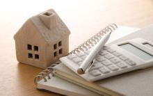 引き下げ競争が激化。どうなる2016年の住宅ローン金利
