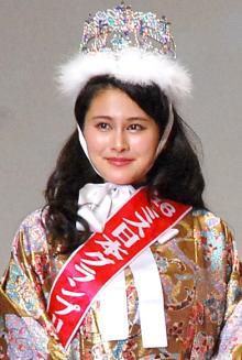 ミス日本2016に「維新の党」松野頼久氏次女、松野未佳さん 2804人の頂点に