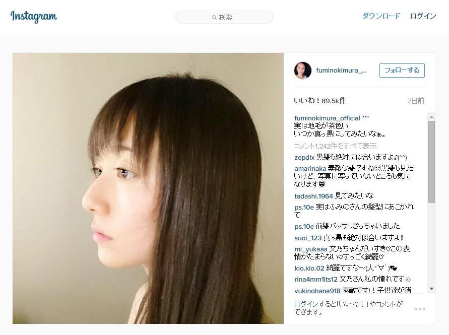 木村文乃 美しい横顔写真公開「綺麗」「素敵な髪」と称賛