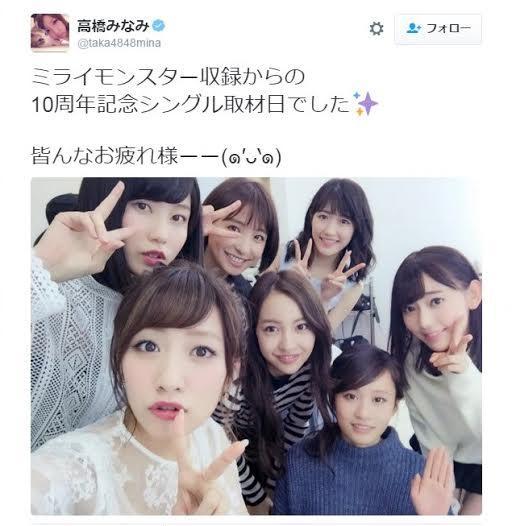 高橋みなみ 前田敦子、大島優子、板野友美ら豪華集合写真公開