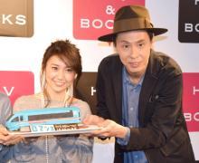 大島優子、今年初チョコ不評に落胆 大倉孝二「まずそうっすね…」