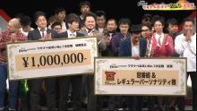 笑撃戦隊・野村 ワタナベお笑い優勝でやしろ優に公開プロポーズ