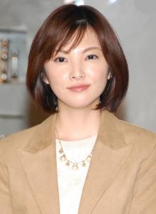 田中麗奈が40歳の医師と結婚「良き理解者とあたたかい家庭を」