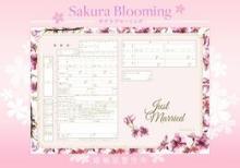 ふたりの未来にサクラ咲く 「桜の婚姻届」39デザイン、今なら無料ダウンロードできます
