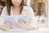 高収入を稼ぐには「読書」?!若いうちから読書すべき理由とオススメ本は?