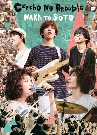 Czecho No Republic、初のDVD作品『NAKA TO SOTO』詳細解禁