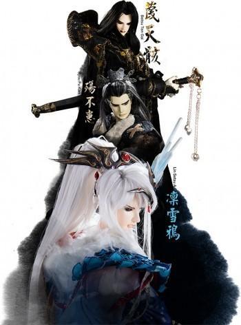 虚淵玄が台湾人形劇『Thunderbolt Fantasy 東離劍遊紀』を発表!諏訪部順一や関智一などキャスト陣も判明