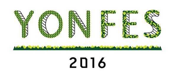 04 Limited Sazabys主催のフェス「YON FES 2016」、最終出演アーティストと日割りが決定!