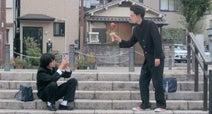 『セトウツミ』池松壮亮&菅田将暉が繰り広げるコント仕立ての特報にニヤニヤが止まらないwww