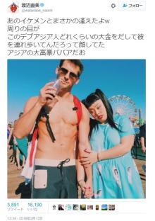 渡辺直美 熱烈ラブコールのイケメンモデルと2ショット公開