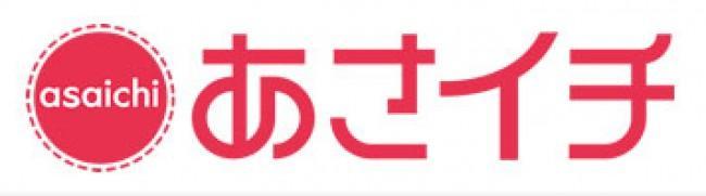 ジャニーズWEST・桐山照史「芸能界の厳しさ知った」4人でデビュー発表した過去