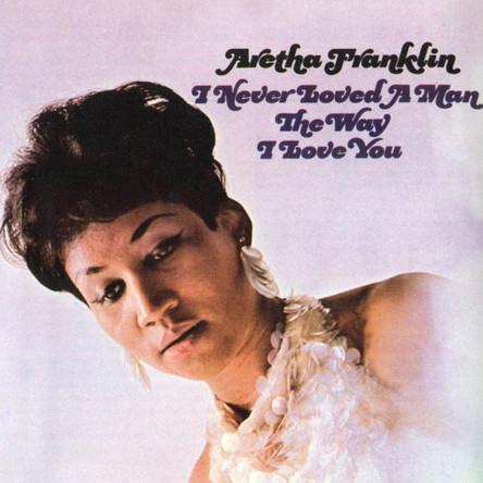 アレサ・フランクリンの『貴方だけを愛して』は、世界最高のシンガーとして君臨する彼女の原点となった作品