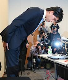 ◎自民・宮崎氏、議員辞職を表明