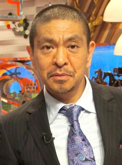 松ちゃん「TVは誠実さが必要」 放送禁止用語に持論