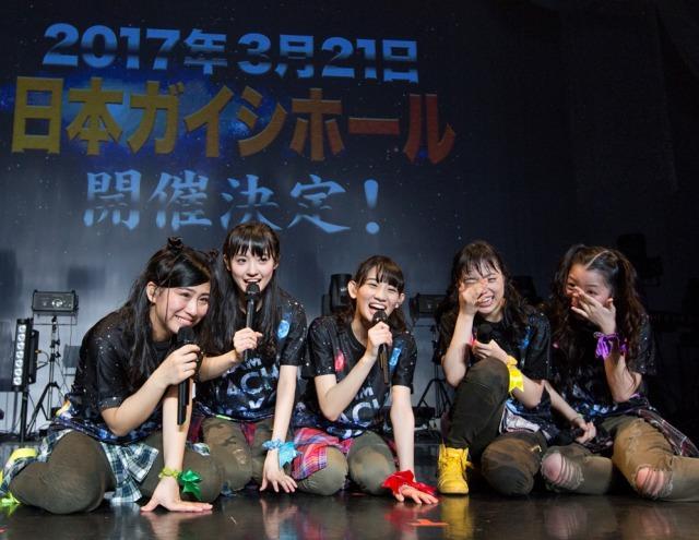 チームしゃちほこ、大箱ライブ計画発表 来春念願のガイシホール公演