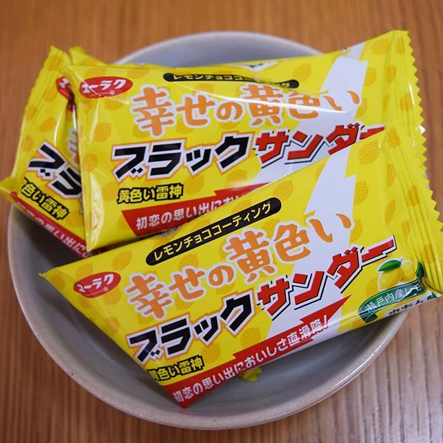 まだ間に合う!東京駅で買うバレンタイン限定チョコ