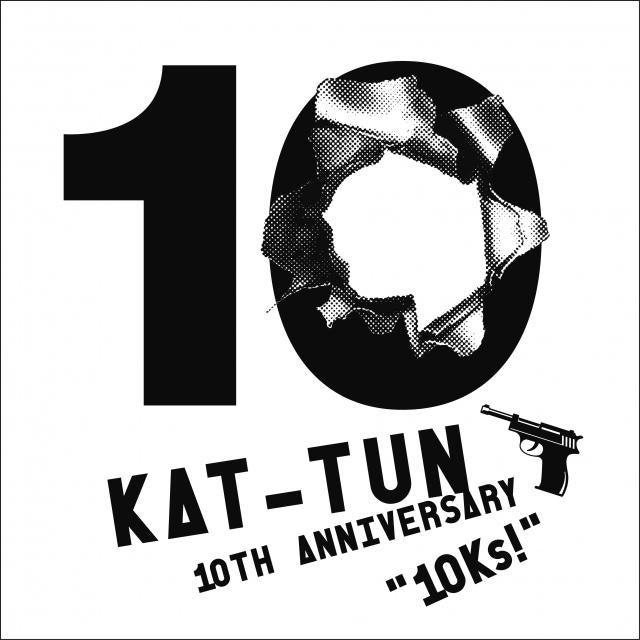 KAT-TUN、デビュー記念日3・22に10周年ベスト