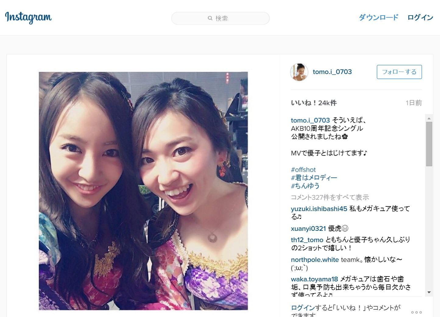 板野友美 大島優子と久しぶりの2ショット公開でファン歓喜