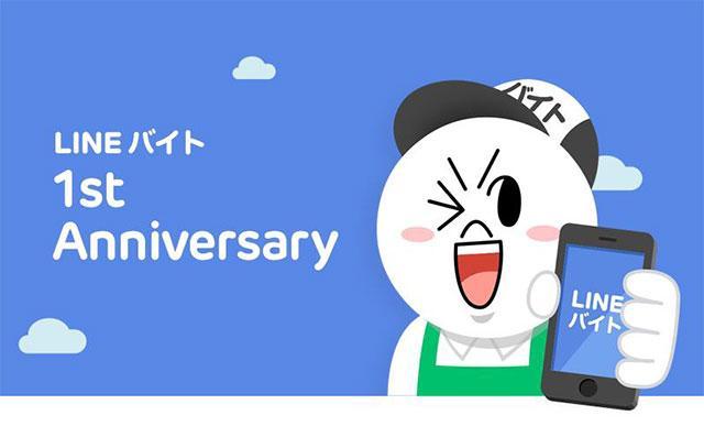 「LINEバイト」、サービス開始1年でユーザー数700万人を突破