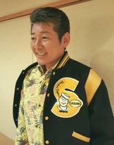 布川敏和 薬丸裕英の誕生日に「シブがきが、50歳になるとは」