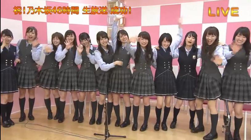 乃木坂46が4周年46時間番組を終了 435万人が視聴