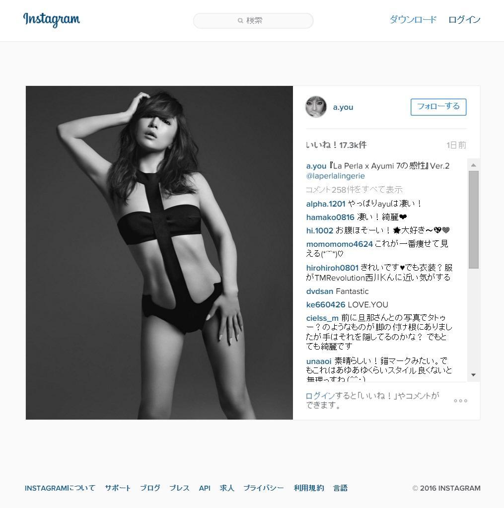 浜崎あゆみ セクシー下着ショット公開にファン「美しすぎ」