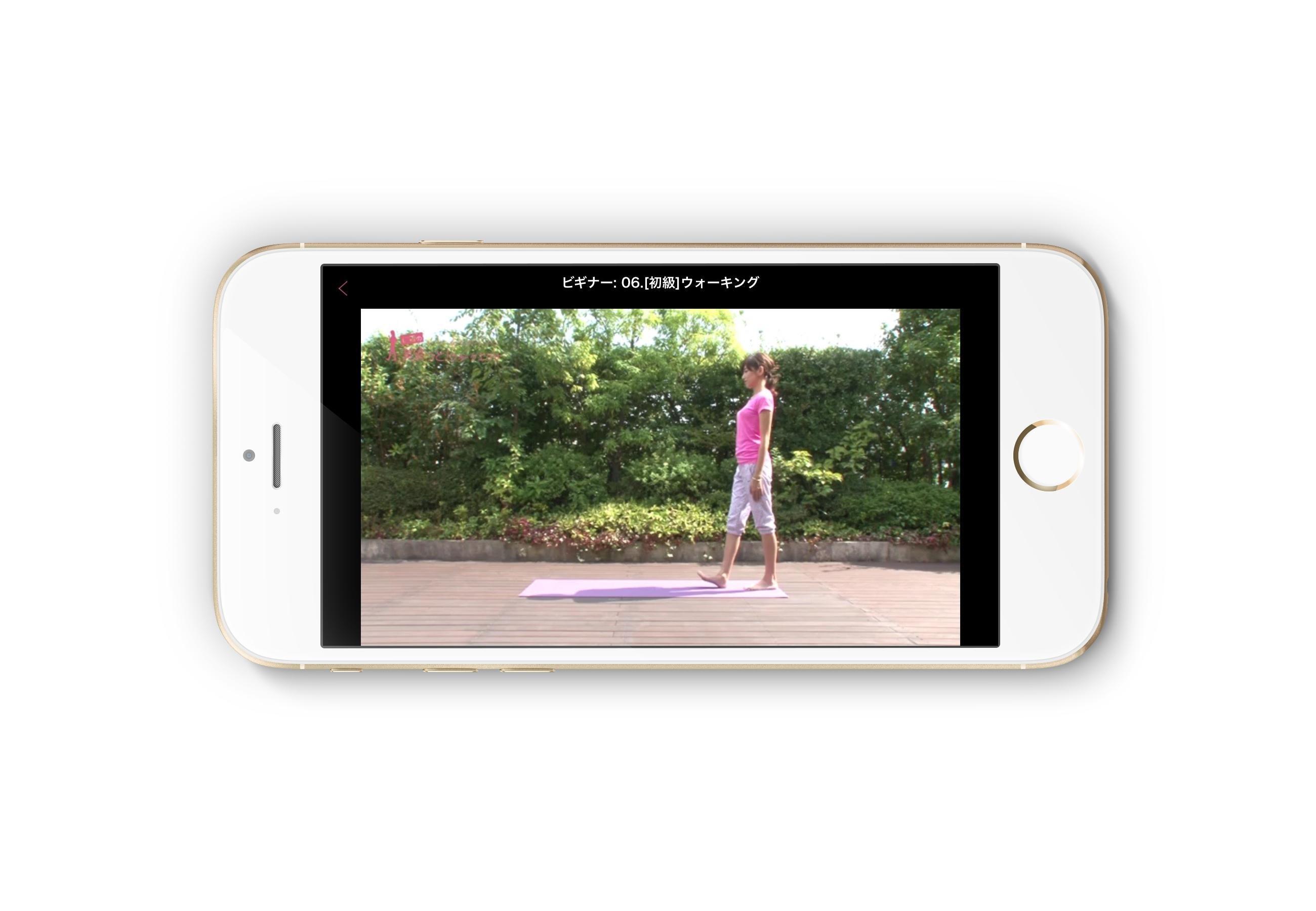 姿勢&ウォーキングアドバイザーとしても活躍する仁香が、アプリをリリース